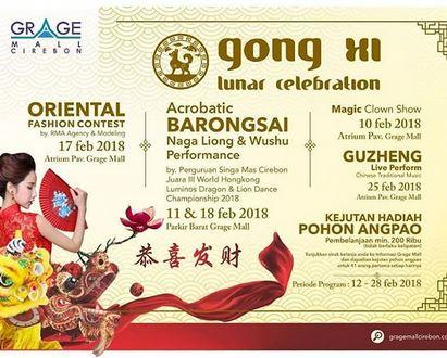 Gong XI Lunar Celebration at Grage Mall Cirebon