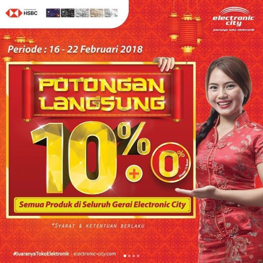 Discount 10% at Electronic City