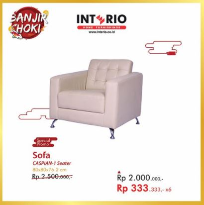 Get Price Seat Caspian-1 Seater from Interio