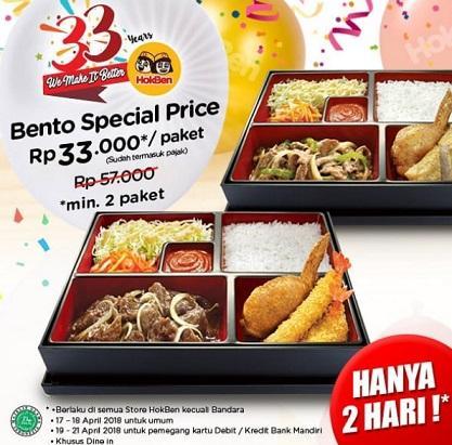 Special Price Rp 33 000 At Hoka Hoka Bento April 2018 Pondok