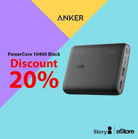 Discount 20% PowerCore Anker from Stori-i