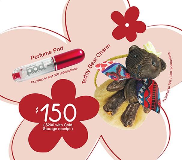 Free Perfume Pod and Teddy Bear Charm from Heartland Mall