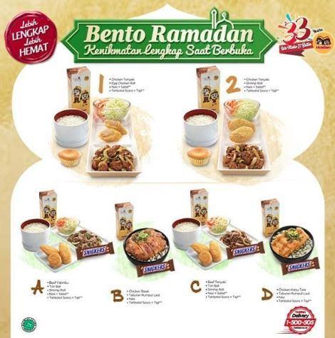 Promo Ramadhan From Hoka Hoka Bento May 2018 Rawamangun Square