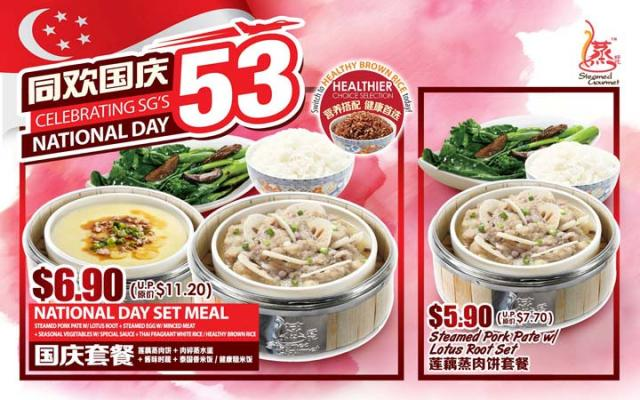 National Day Promotions From Food Junction August 2018 Raffles City