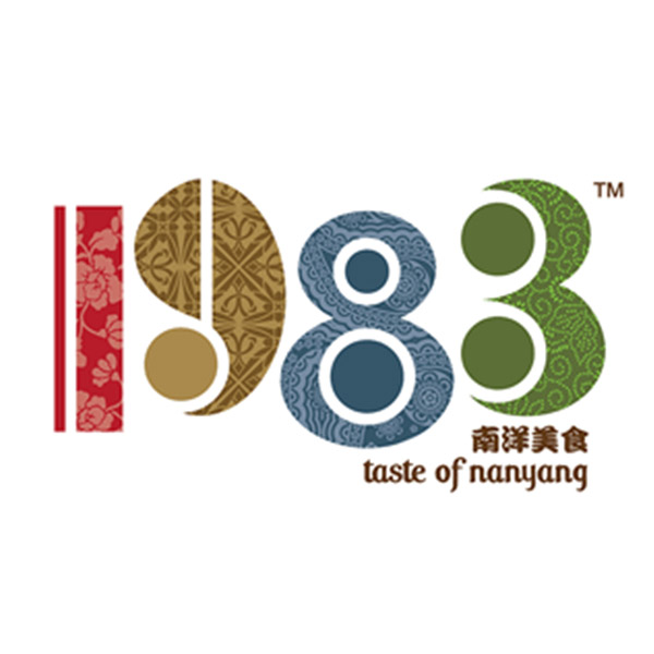 1983 A Taste of Nanyang