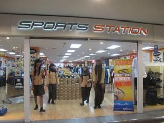 Sports Station Medan Mall Medan Indonesia Gotomalls