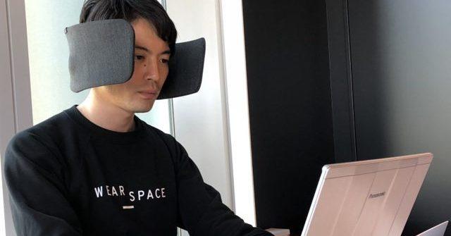 Teknologi Wear Space