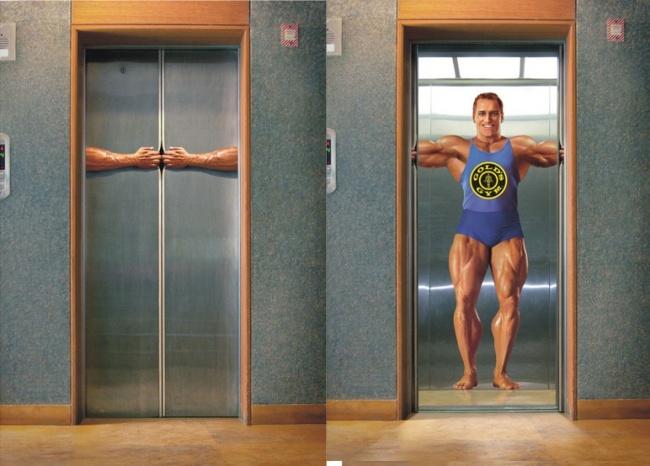 Lift Unik di Dunia