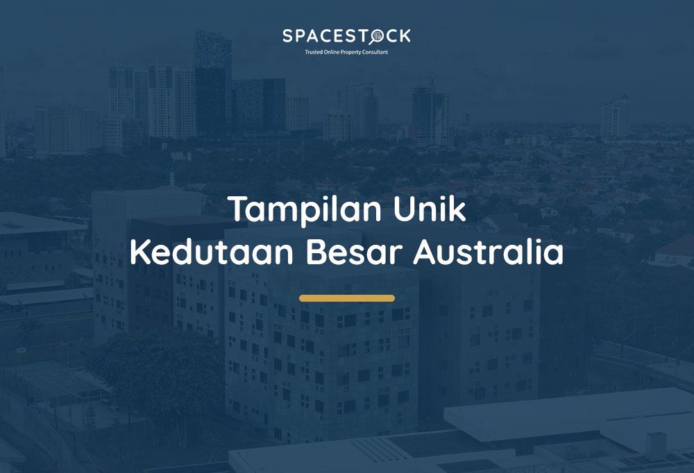 Menelusuri Tampilan Unik Kedutaan Besar Australia di Jakarta