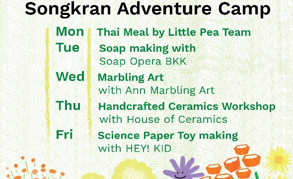 Big peas - songkran adventure camp