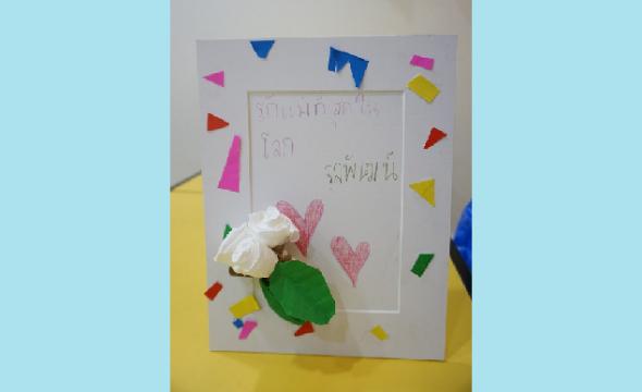 Jasmine tissue paper (mother's day)