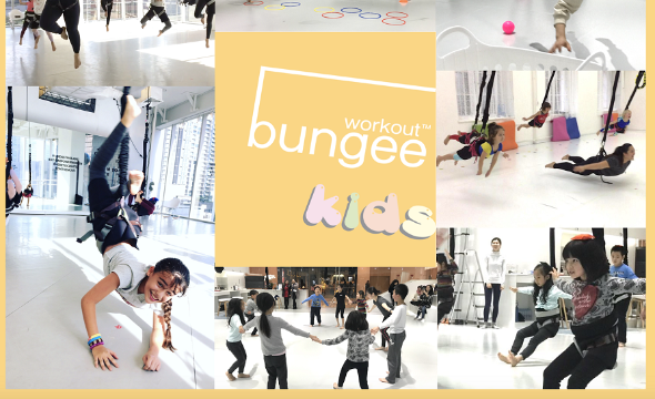 Bungee kids program (age 10-13)