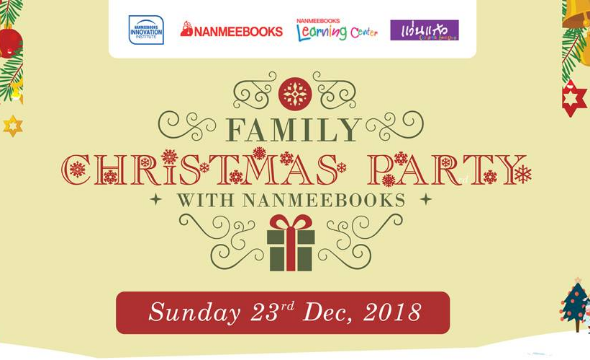 Family christmas party with nanmeebooks