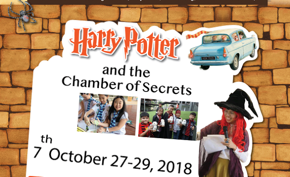 Harry potter and the chamber of secrets #2/7 (english camp)