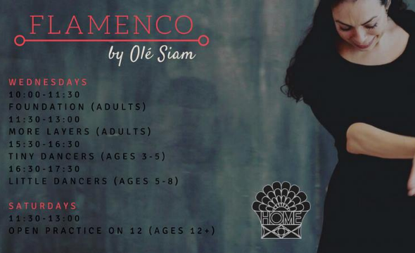 Flamenco for kids (age 12+)