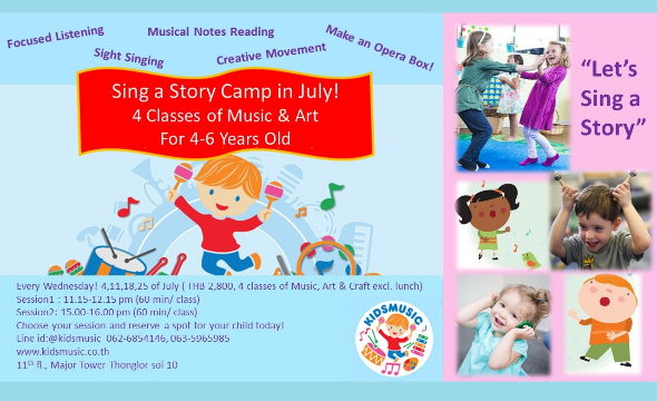 Sing a story camp