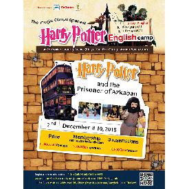 Harry potter and the prisoner of azkaban #3/2 (english camp)