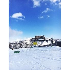 Let's ski with icamp japan ski lodge