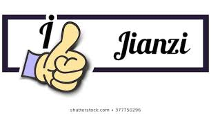 Jianzi