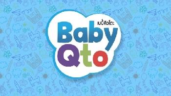 BabyQto