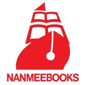 Nanmeebooks
