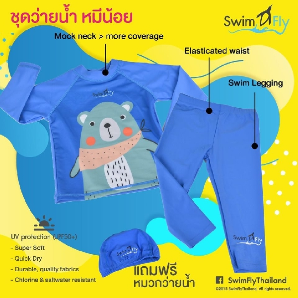 Wetsuits long set -  bear