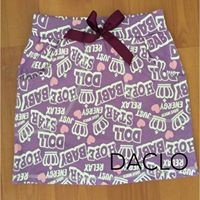 Girl's skirt (purple)