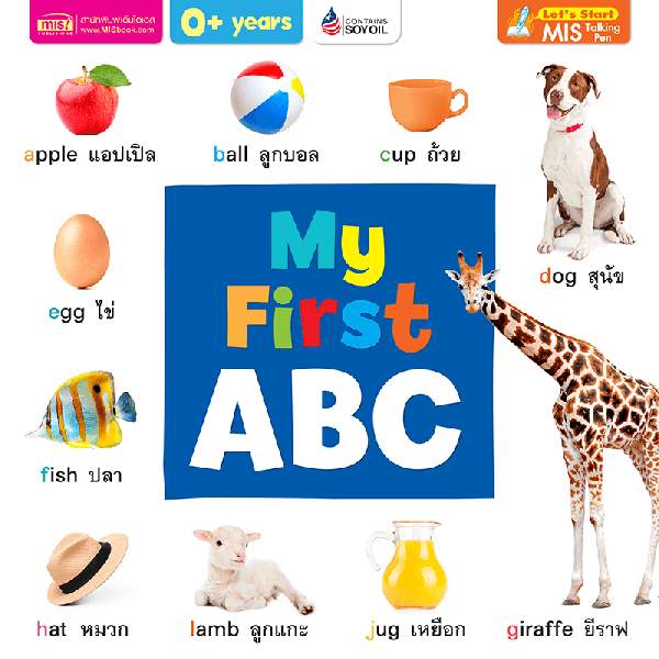 100 first abc