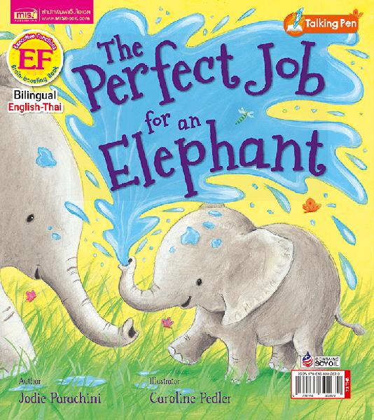 The perfect job elephant
