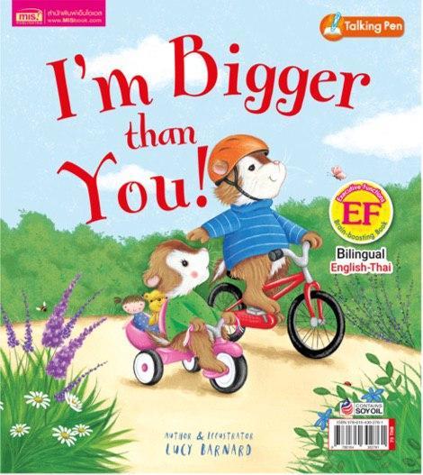 I'm bigger than you