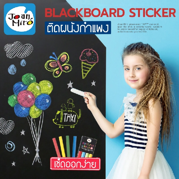 Black board wall sticker