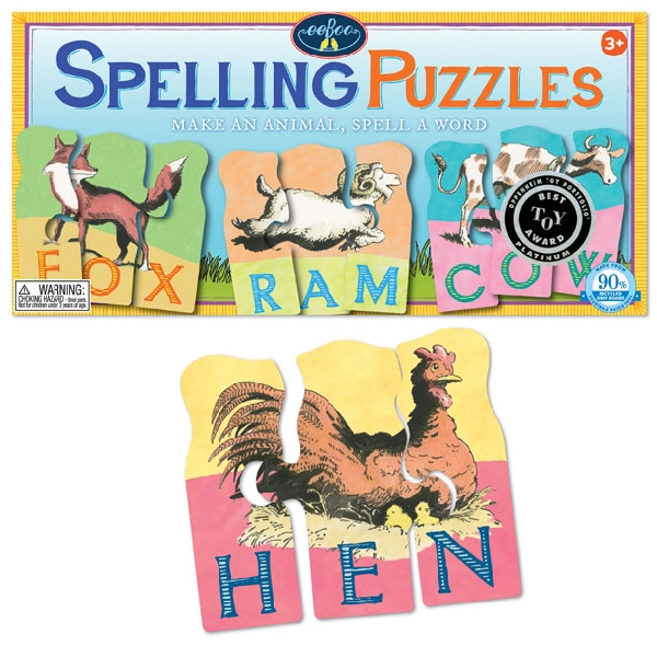 Animal spelling puzzle revised