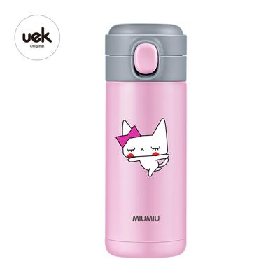 กระติกน้ำเก็บอุณหภูมิใบเล็ก - แมว สีชมพู