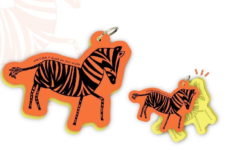Motif word cards - zebra