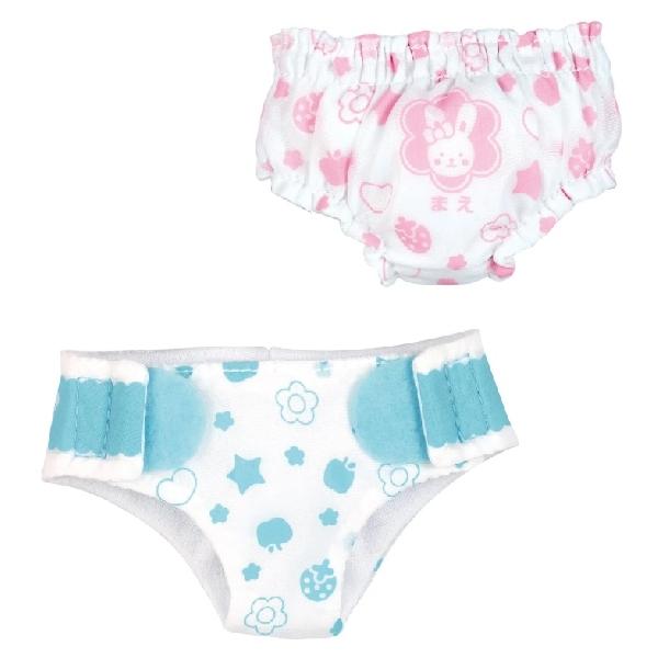 Mell chan dress up kit - diaper