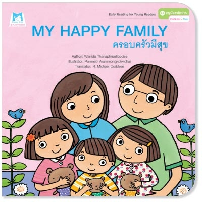 My happy family (english-thai)