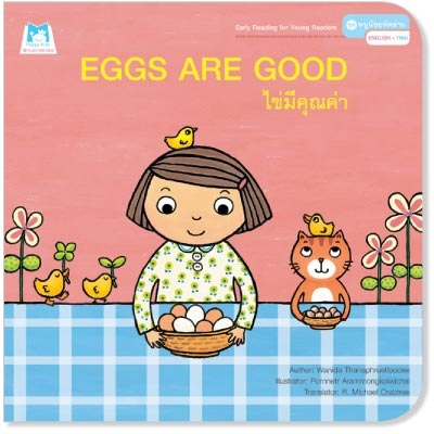 Eggs are good (english-thai)