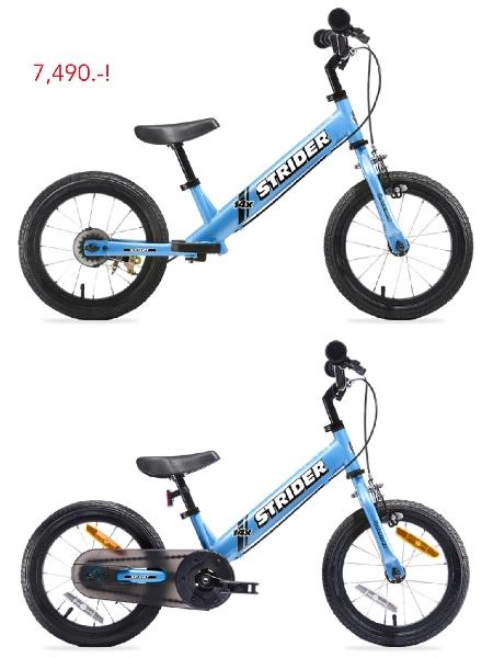 จักรยานสไตรเดอร์รุ่น14x  pre-order  สีฟ้า