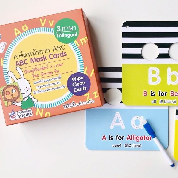 Maskcards abc