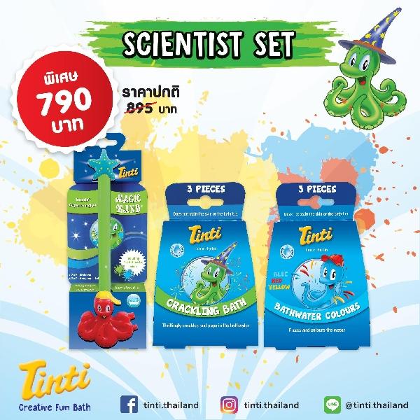 Scientist set