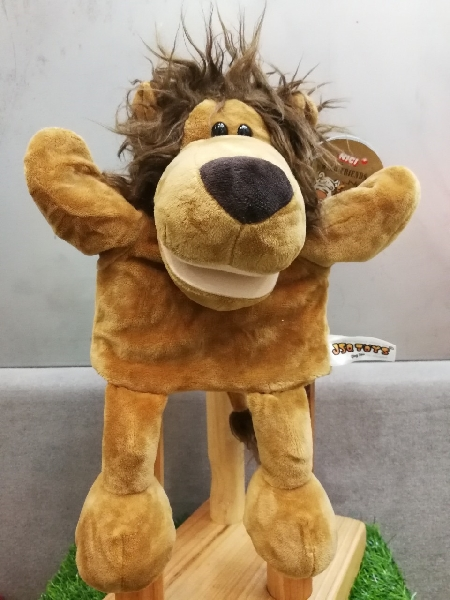 The lion hand puppet