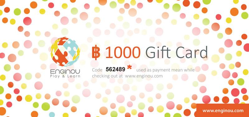 บัตรกำนัลของขวัญมูลค่า 1000 บาท