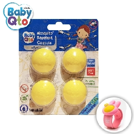 Mosquito repellent capsule yellow