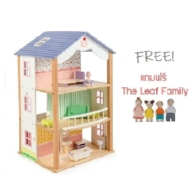 Bluebird villa (free the leaf family)