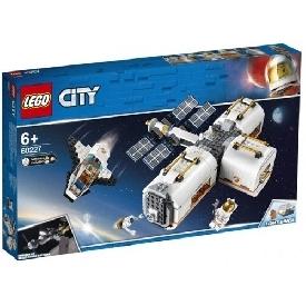 lunar space station
