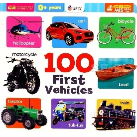 Board book 100 first vehicle