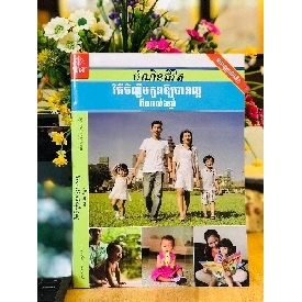 Parenting for children 0-6 year