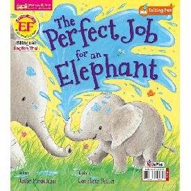 The perfect job elephant