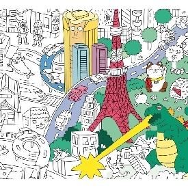 Coloring poster - tokyo