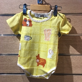 Baby onesie - little things yellow